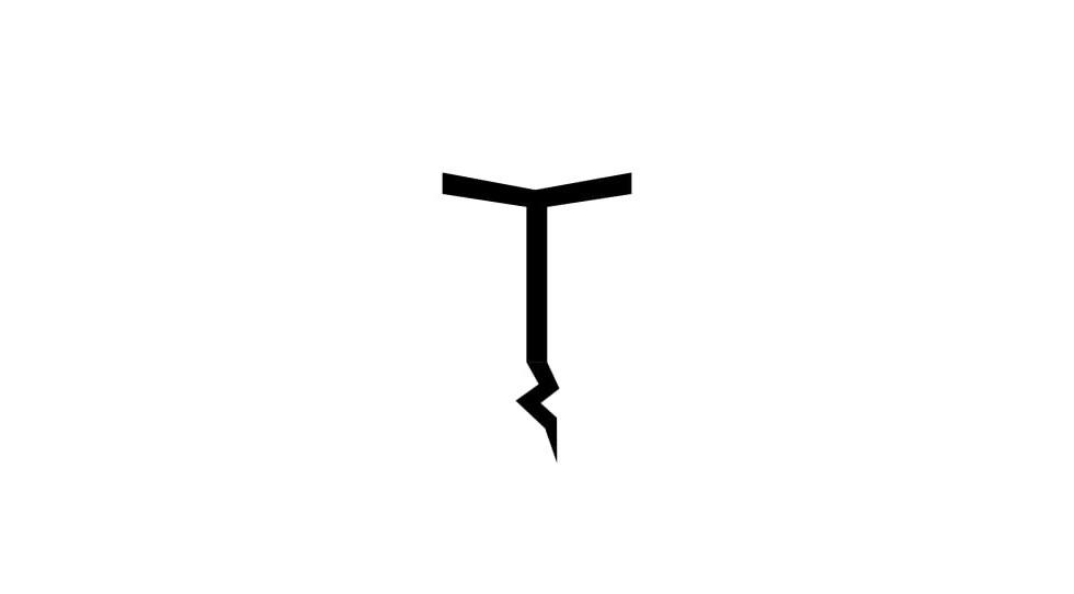 Logo Tinto Wine Bar