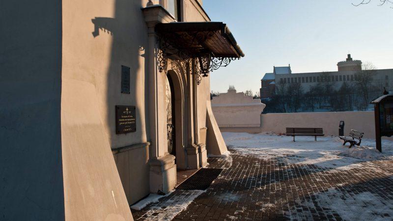 Katedra Przemienienia Pańskiego - cerkiew prawosławna